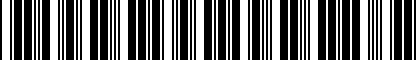 Barcode for 200149003