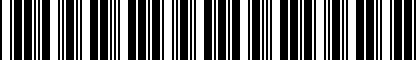 Barcode for 200149010