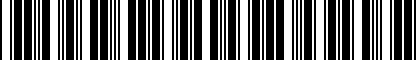 Barcode for 200168385