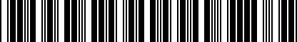 Barcode for 200168673