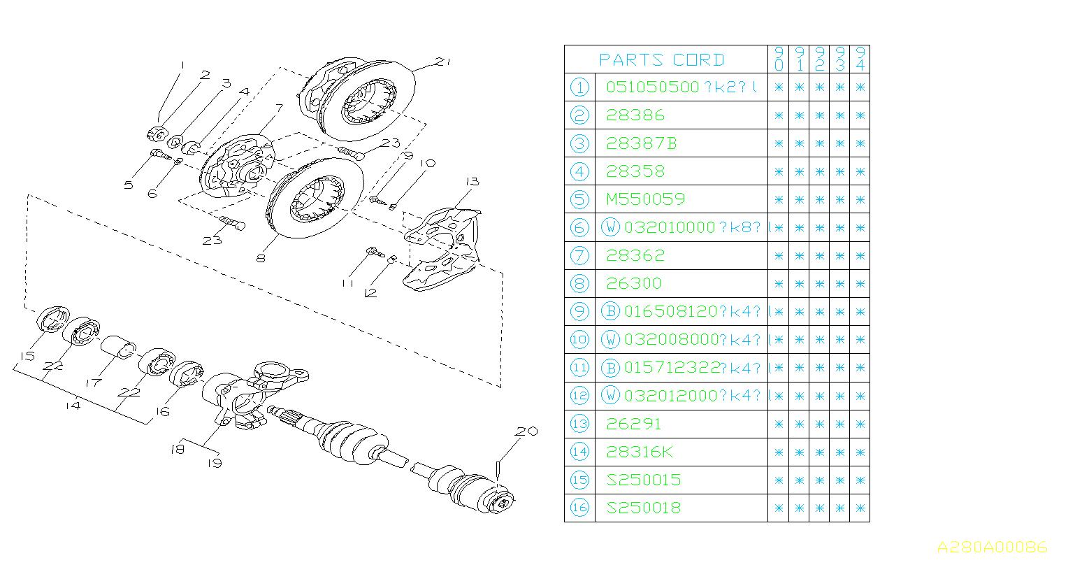 25431ga171 - Disc Brake Rotor  Front