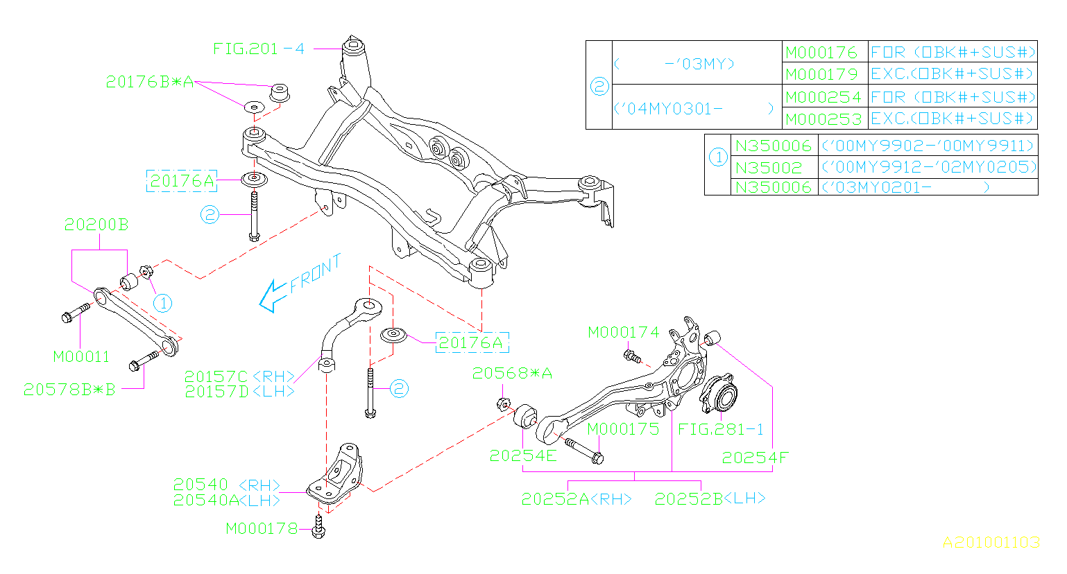 20250ae06a Lateral Link Assembly Front Suspension Rear