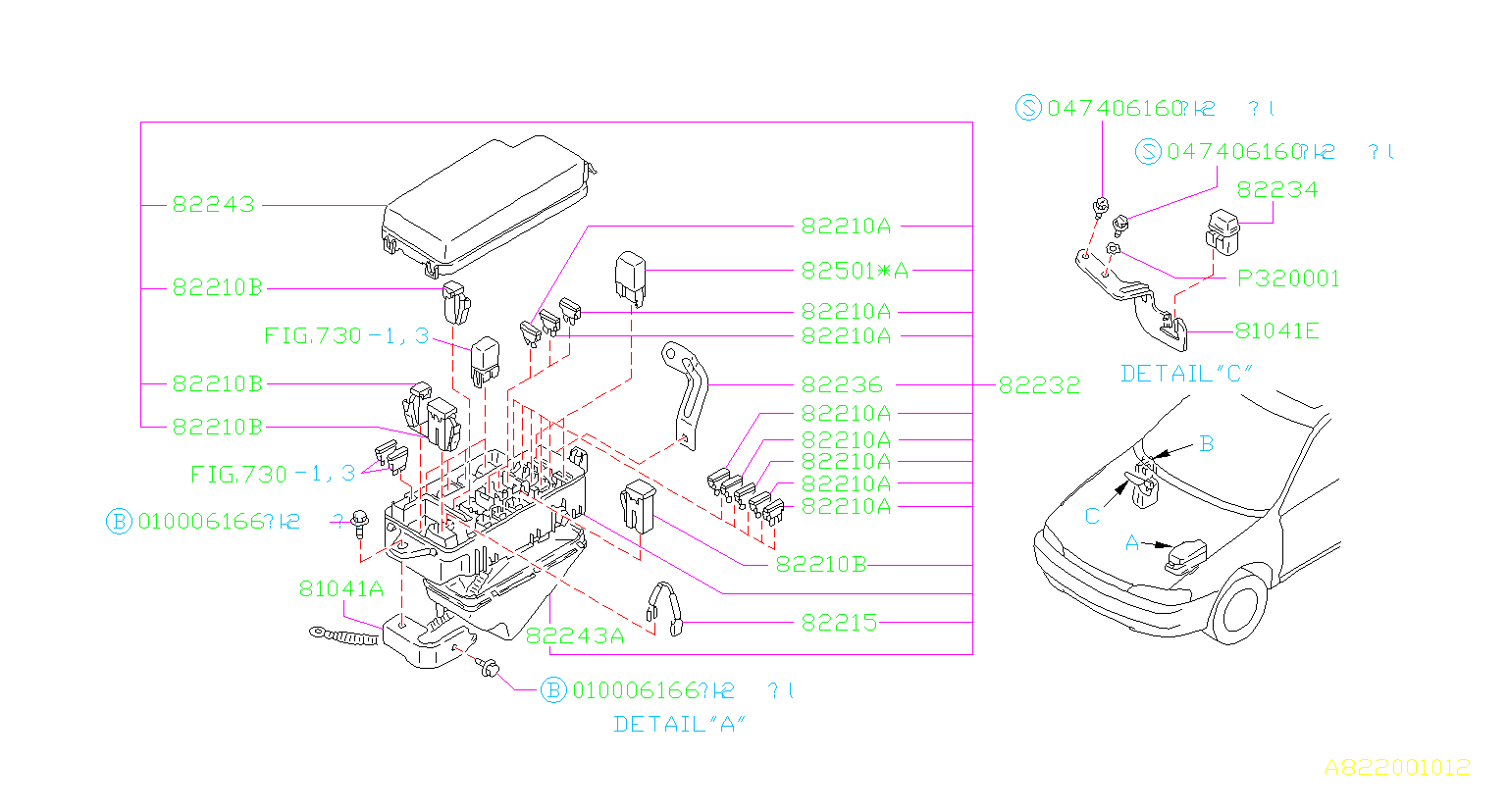 82233aa001 fuse main box electrical genuine subaru part. Black Bedroom Furniture Sets. Home Design Ideas