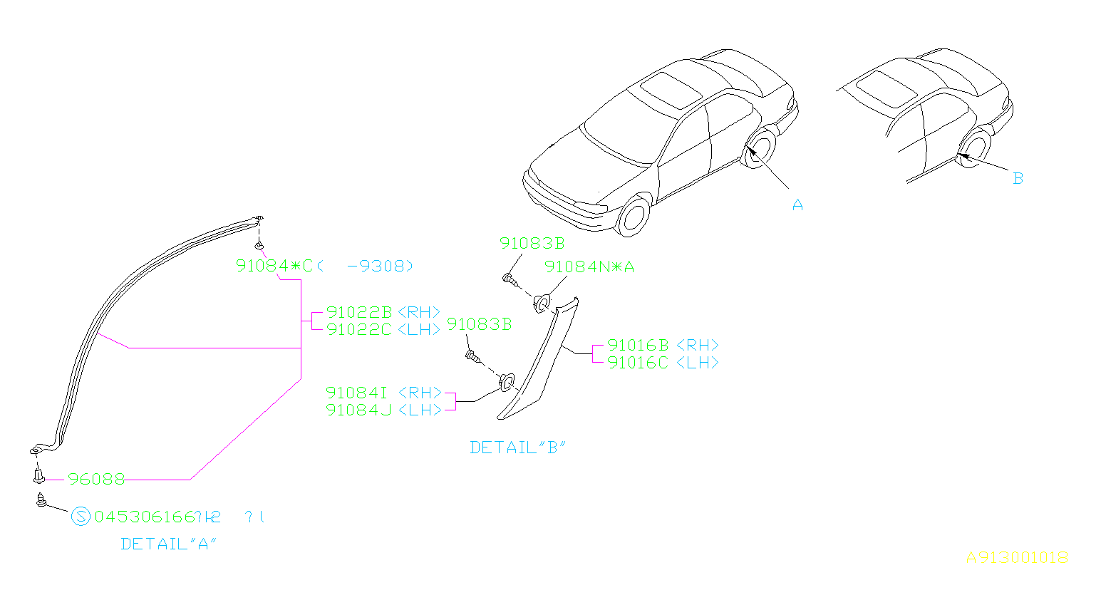 Diagram PROTECTOR. REAR QUARTER. for your Subaru