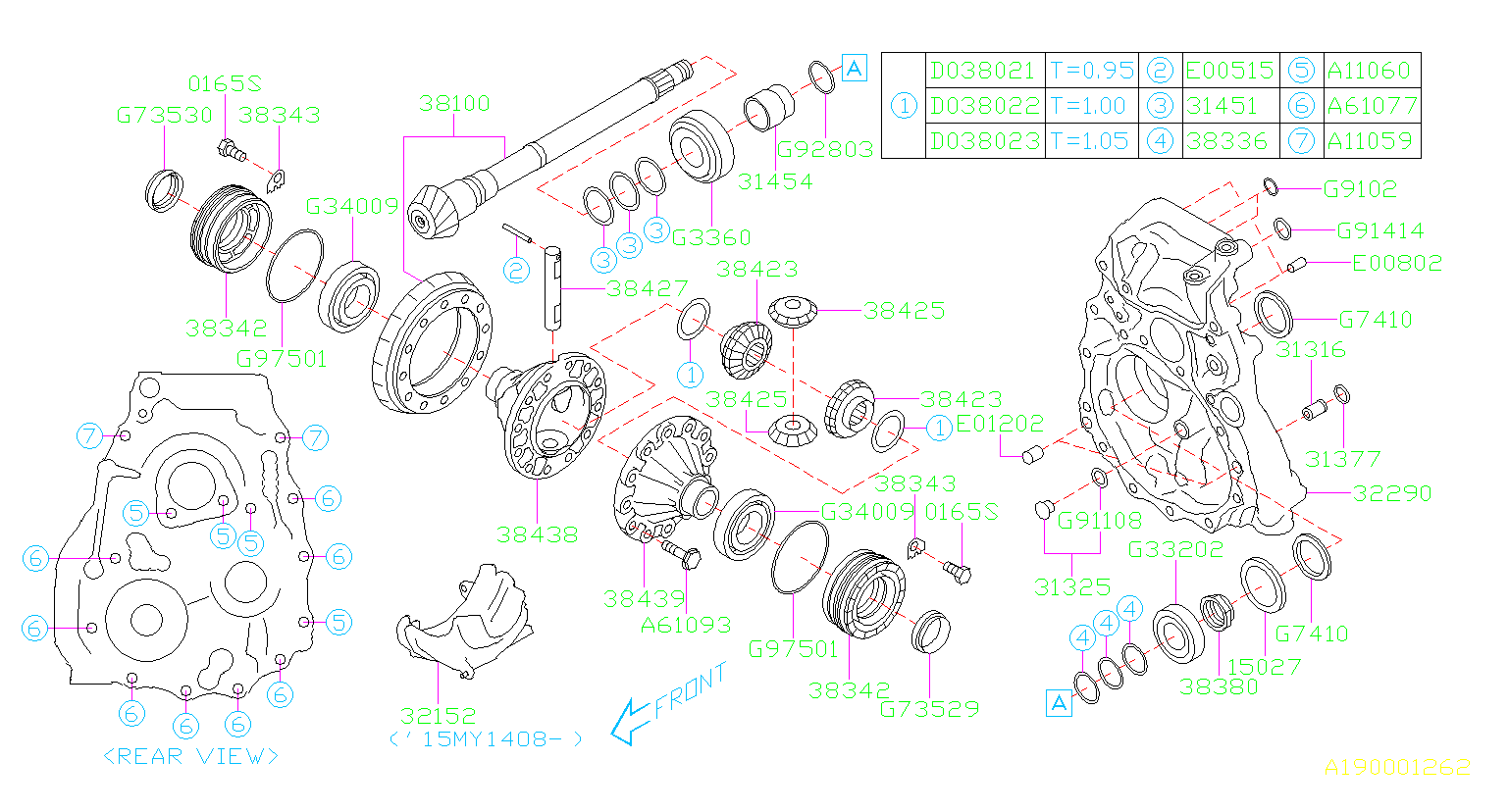 Diagram DIFFERENTIAL (TRANSMISSION). for your Subaru