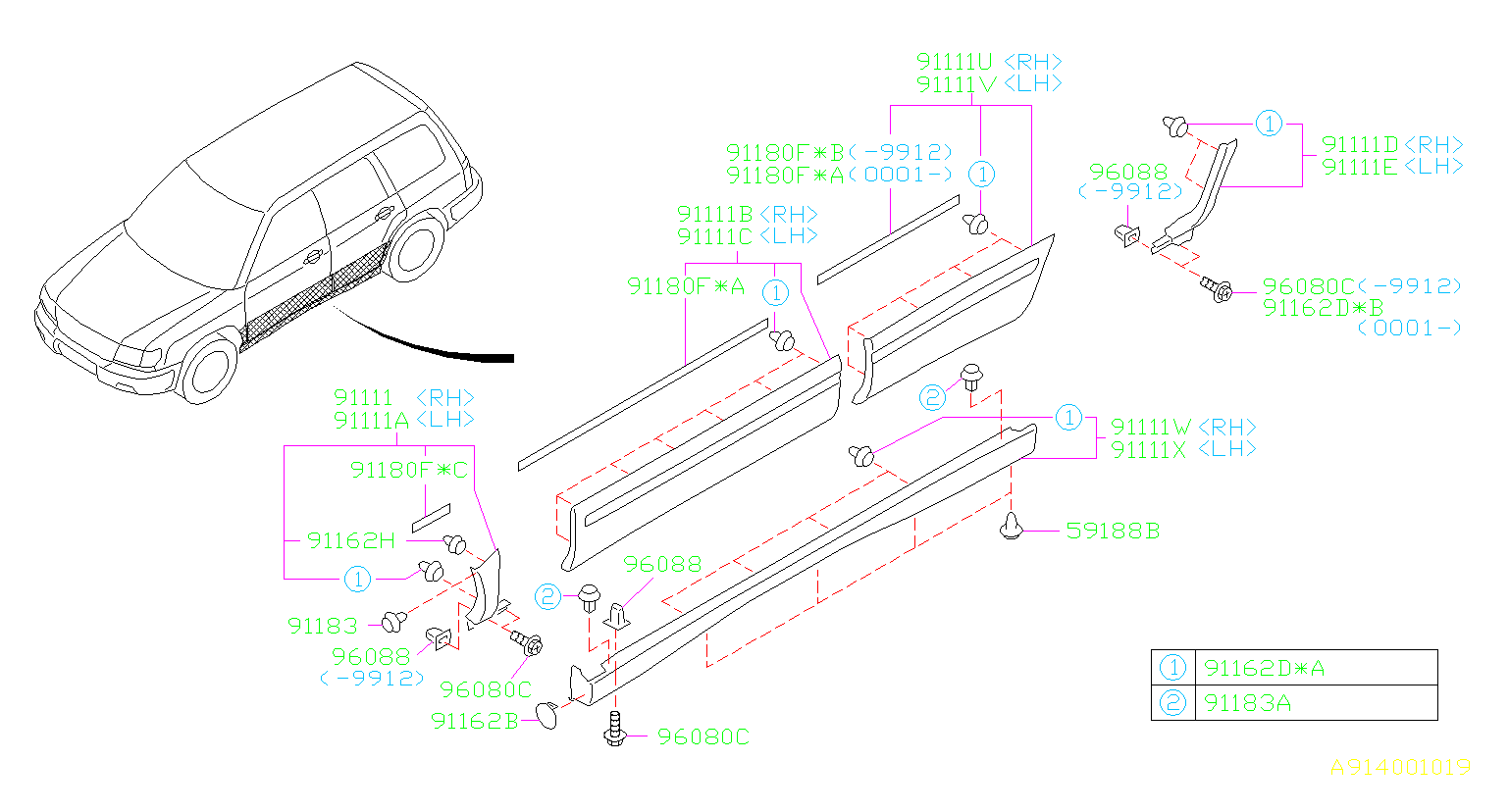 Diagram OUTER GARNISH. for your Subaru
